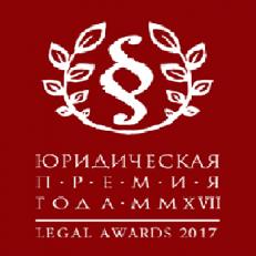 """EQUITY перемогла в ДВОХ номінаціях """"Legal Awards 2017""""!"""