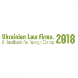 Опубликованы результаты ежегодного исследования Ukrainian Law Firms 2018!