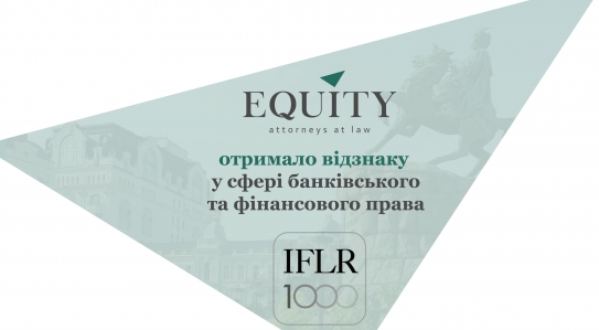 "<span class=""equity"">EQUITY</span> received the IFLR 1000 award in banking and finance"