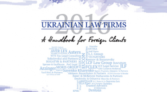 "<span class=""equity"">EQUITY</span> is ranking higher in Litigation according to the Ukrainian Law Firms 2016: A Handbook For Foreign Clients"