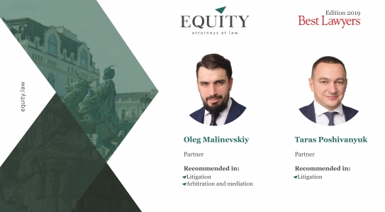 "<span class=""equity"">EQUITY</span> Partners gained recognition by The Best Lawyers, the rating agency!"