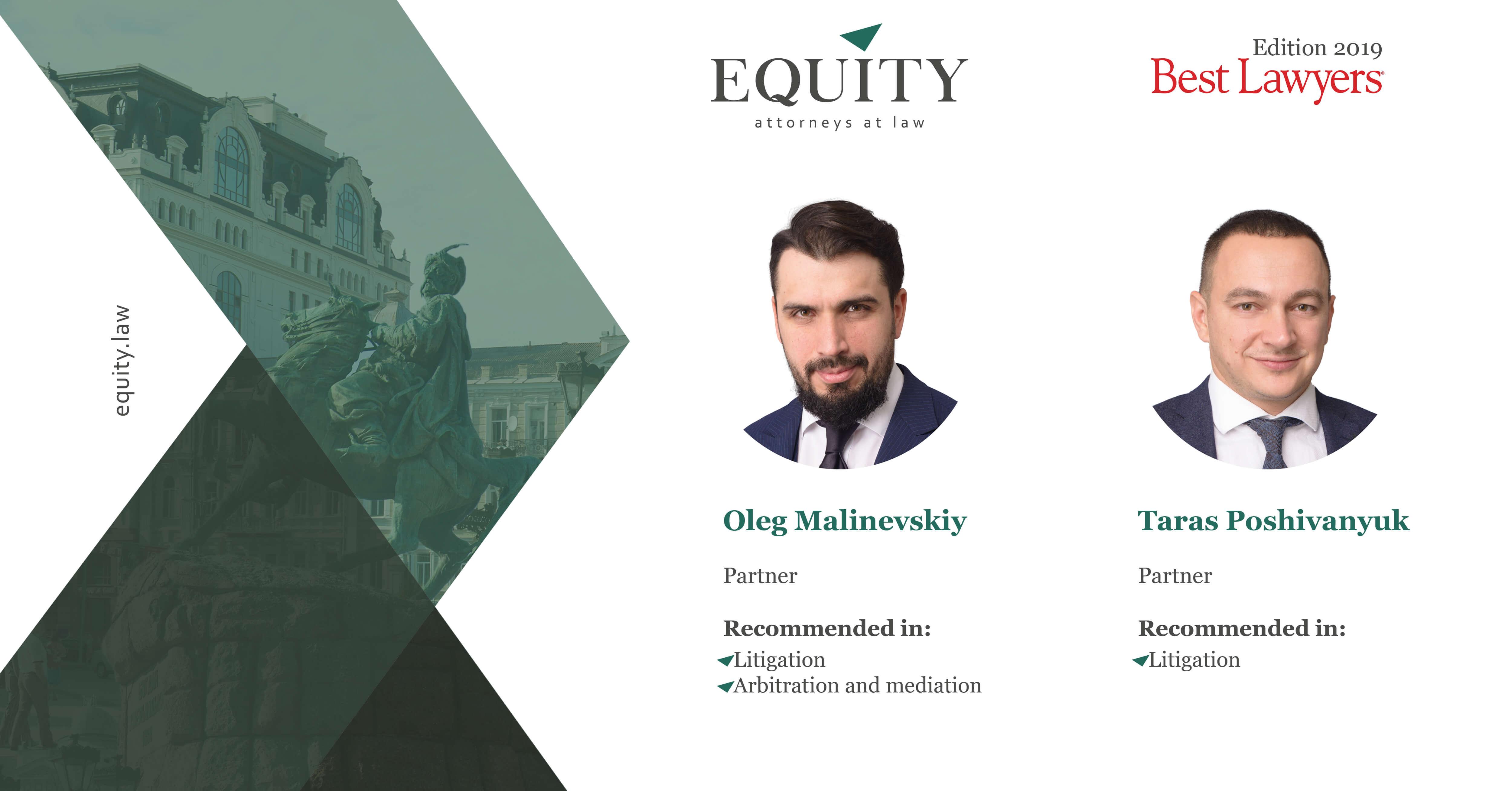 "Партнери <span class=""equity"">EQUITY</span> отримали визнання рейтингового агентства The Best Lawyers!"