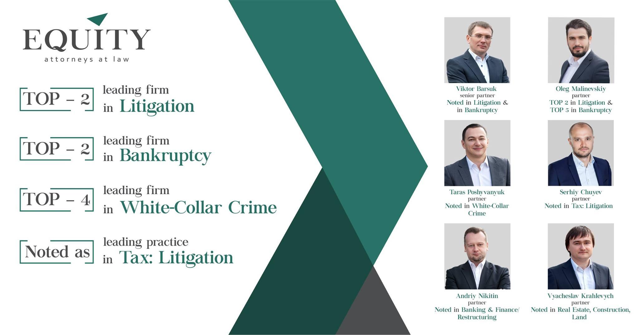Оприлюднено результати щорічного дослідження Ukrainian Law Firms 2017!