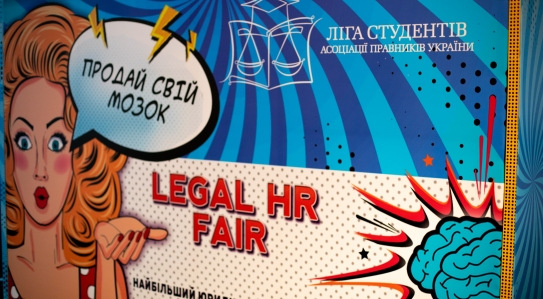 "<span class=""equity"">EQUITY</span> was an Exponent at Legal HR Fair"