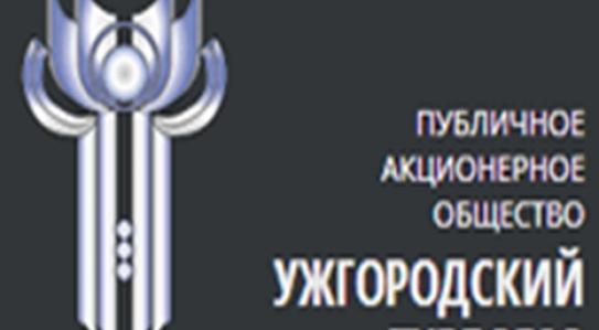 """<span class=""""equity"""">EQUITY</span> захистила інтереси """"Ужгородського Турбогазу"""" у спорі з Мінекономрозвитку"""