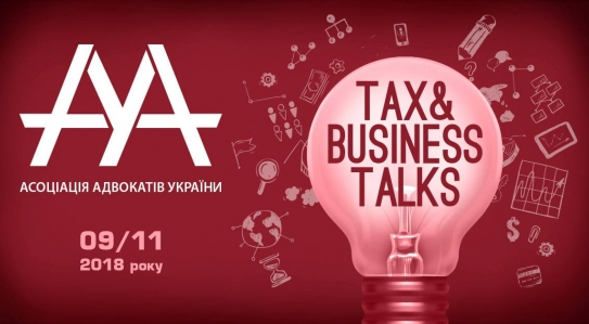 "<span class=""equity"">EQUITY</span> attorneys took part in the Second Tax Forum of AAU ""Tax& Business Talks""!"