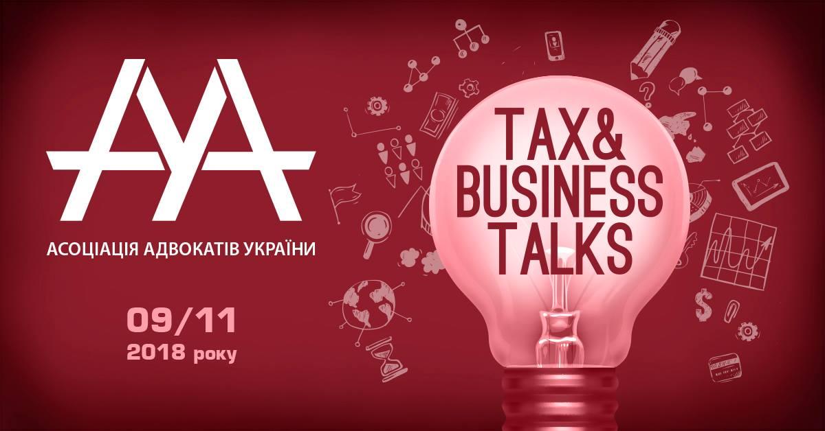 """Адвокати <span class=""""equity"""">EQUITY</span> взяли участь у ІI Податковому форумі ААУ """"Tax&Business Talks""""!"""