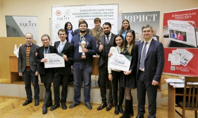 """<span class=""""equity"""">EQUITY</span> held Criminal Law Moot Court in Alma Mater"""