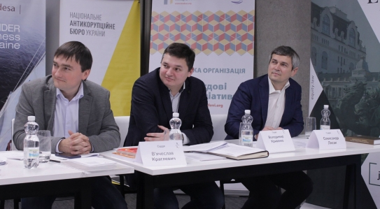 EQUITY підтримало National Anticorruption Moot Court