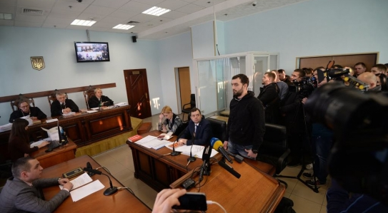 Nonalternative Restraint Measure Chosen for the Suspect in Vasyl Khmeliuk's Murder Case