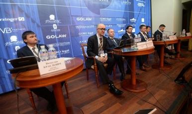 """<span class=""""equity"""">EQUITY</span> виступила Експертним партнером Міжнародного кримінально-правового Форуму"""