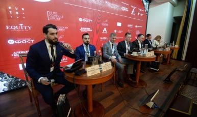EQUITY виступила Генеральним партнером IV Форуму з реструктуризації та банкрутства