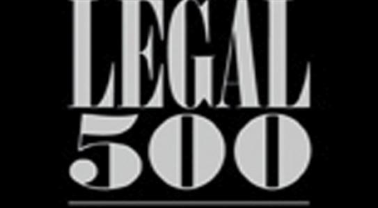 """Legal 500 — EMEA 2015 відмітила успіх юридичної компанії <span class=""""equity"""">EQUITY</span>"""