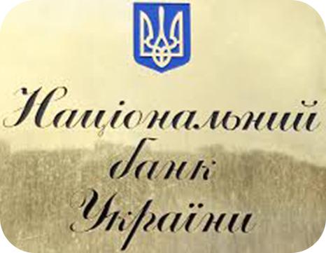 """<span class=""""equity"""">EQUITY</span> консультує Національний банк України щодо повернення пенсійних активів"""