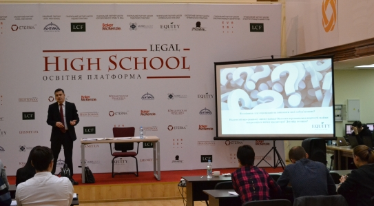 "<span class=""equity"">EQUITY</span> attorney analyzed the new Bankruptcy Code  at the Legal High School"