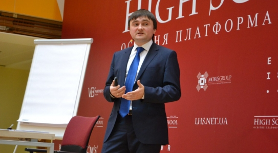 "<span class=""equity"">EQUITY</span> partner Vyacheslav Krahlevych  gave a public speech at the Legal High School project"