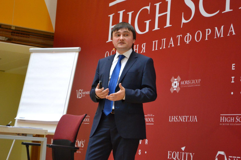 "Партнер <span class=""equity"">EQUITY</span> В'ячеслав Краглевич виступив на проекті Legal High School"