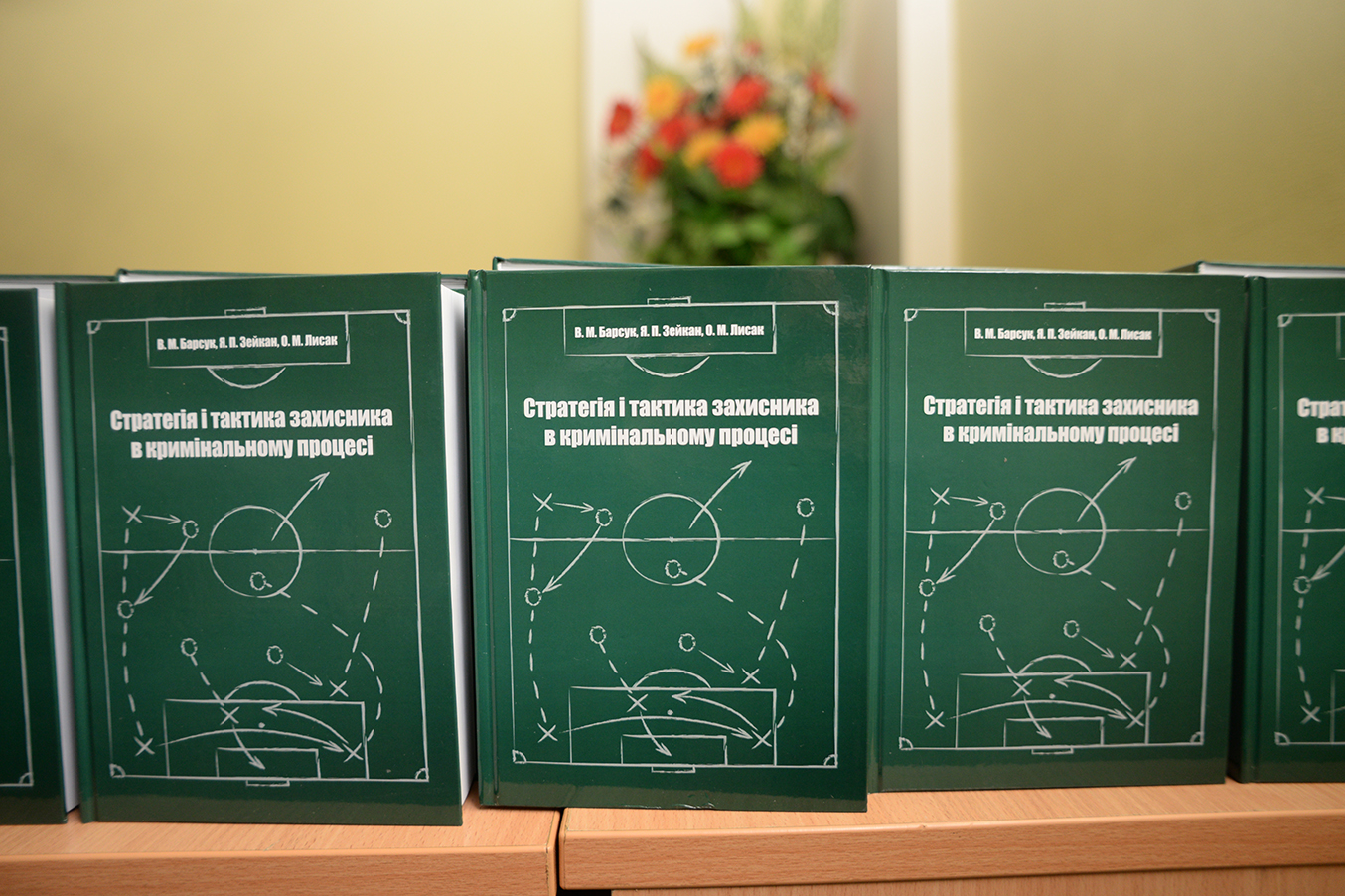 "<span class=""equity"">EQUITY</span> partners presented the book «Defense Strategy and Tactics in Criminal Process&raquo"