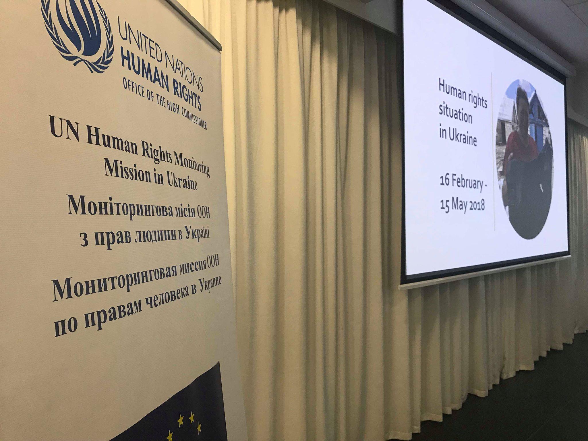 """Адвокати <span class=""""equity"""">EQUITY</span> відвідали презентацію нової доповіді Управління Верховного комісара ООН з прав людини"""