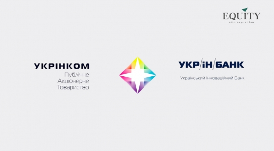 "<span class=""equity"">EQUITY</span> has ensured protection of interests of PJSC «UkrInCom» / PJSC «UkrInBank»"