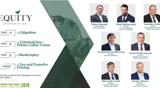 Results of the annual Ukrainian Law Firms 2018 study have been published!