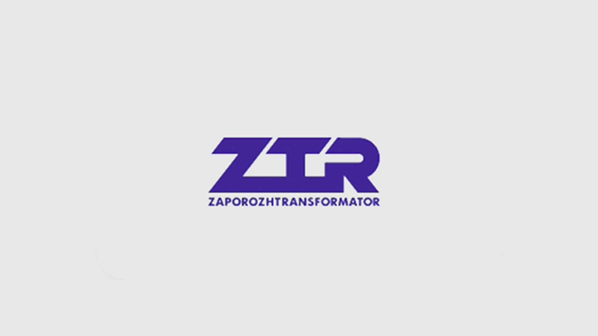 """<span class=""""equity"""">EQUITY</span> is advising the PJSC """"Zaporozhtransformator"""" in disputes with antitrust authorities"""