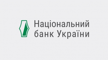 "<span class=""equity"">EQUITY</span> Advises National Bank of Ukraine"