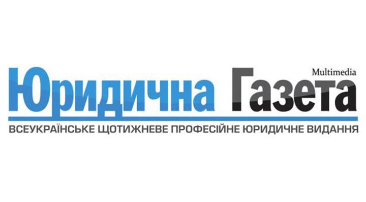 Рада посилила права учасників кримінального провадження